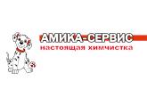 АМИКА-СЕРВИС