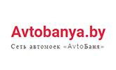 AvtoБаня