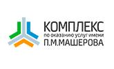 ФОЦ им. П.М. Машерова