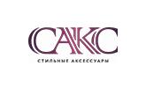 images/saks-logo.jpg